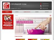 СтройЦентр «СОМ» — стройматериалы во Владикавказе