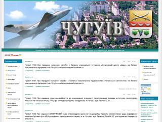 Chuguev-rada.gov.ua