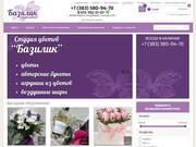 Интернет-магазин доставки цветов  «Базилик» (Россия, Новосибирская область, Новосибирск)