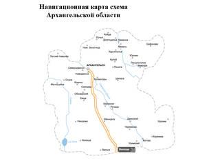 Навигационная карта схема Архангельской области