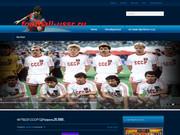 История советского футбола СССР (частный блог, г. Тула)