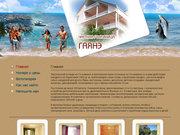 Частная гостиница «ГАЯНЭ» в Адлере