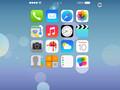 Выиграй iPhone5