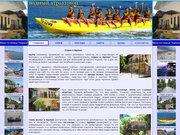 Мини-гостиница «Карина» в Адлере