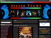 Развлекательный портал - фильмы онлайн в хорошем качестве в Абхазии
