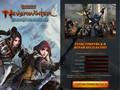 «Neverwinter VIP»