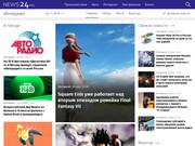 News24.pro
