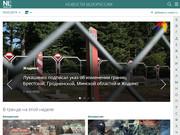 Новости Белоруссии от News-Life.prо