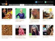 Новости Заполярного, блокнот главных новостей за сегодня и календарная лента событий, фактов, происшествий в Заполярном с ежеминутным обновлением) в таблоиде от 123ru.net