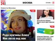 Russia24.pro