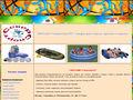 """МАГАЗИН """"Северспорт29"""" - товары для спорта, туризма и отдыха"""