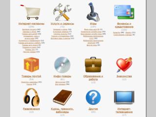 Интернет-витрина 29ru.net в Ставрополе (доставка)