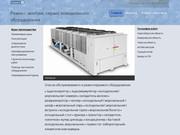Ремонт, монтаж, сервисное обслуживание холодильного оборудования (Россия, Новосибирская область, Новосибирск)