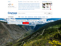 «Спутник» - социальная поисковая система  (проект «Ростелекома») - Sputnik.ru (Спутник - поиск в Томске и не только)