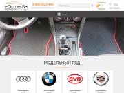 ООО «Политекса» — автомобильные коврики